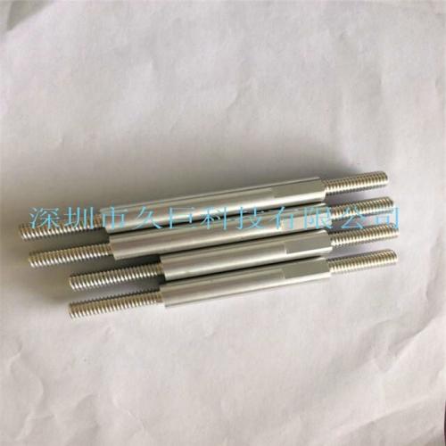 铝合金零件加工